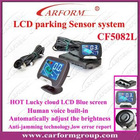 auto parking sensor with multiple night vision camera for option