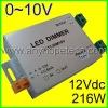 2012 Hot sale ! 2 years warranty ! PWM signal 0~10V 216W dali led dimmer 12V