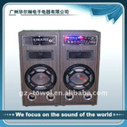 2.0 active professional audio speaker led light 8 inch speaker