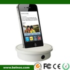 New charging station for iPhone4S&iPhone 4