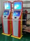 dual screen kiosk