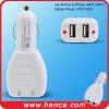 2 port usb car charger 5.0V 1000mAh
