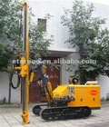 DFYZ300 Full hydraulic rock drill rig