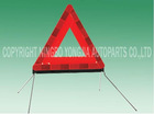 Reflector Warning Triangle YJ-D8-1E