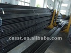 Sell Seamless Carbon Steel Tube for Mechanical Structual Purpose