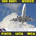 Best air cargo export from Xiamen