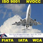 Best air cargo export from Xiamen