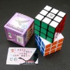 magic cube DaYan V 5 /ZhanChi white /black