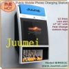 mobile phone charging machines public mobile phone charging kiosk wooden mobile phone charging station