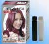 NEW 1-Repair 1-Lightness 1-Long lasting SAISI mahogany hair color