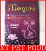 High Quality Monica Cat Food