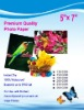 Professional Glossy Inkjet Photo Paper, 5'' x 7'', 135gsm
