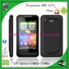 2012 cheap android phone