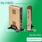 Fanless 13W consumption mini computer fanless thin client Intel Dual core D525 1.8Ghz VMware VDI VNC ICA COM DB9 optional