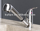 brass single hand pull out hand mixers