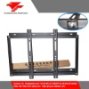 """New Products 26"""" - 42"""" LCD TV Wall Mount Bracket"""