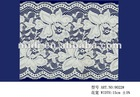 New inventory factory supplier Garment lingerie stretch lace