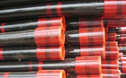 "7 5/8"" API 5CT oil casing"