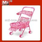 Good Selling Baby Doll Stroller