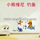 PVC or Paper Carton Design Kids Wall Stickers