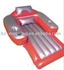 pvc air mattress / lounge chair /floating chair