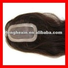 Super quality brazilian virgin human hair top closure piece for fashion women