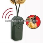 SI-580 Security travel door alarm