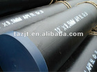 api 5l x70 PSL2 steel pipe