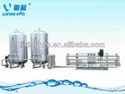 Professional Manufacturer excellent quality industrial sand filter for water treatment