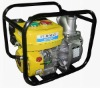 WP30K Kerosine water Pump