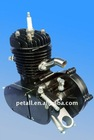 48cc black gas bicyle engine