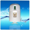 Head Type Perfume Dispenser