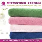 microfiber make-up removal towel