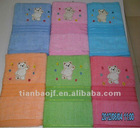 terry towel with embroidery and boarder stock