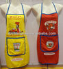 aprons kitchen