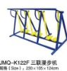 JMQ-K122F Hot sale walking machine for three people