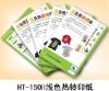 T-shirt transfer paper (Light Color)