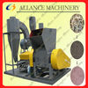 201 Cheap cable recycling machine+86-15136240765