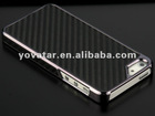 Deluxe Black Carbon Fiber Clip On Hard Back Case Cover For New iPhone 5 5G
