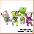 Color Bear stuffed toy