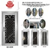 Artistic stainless steel gate door GD-3109
