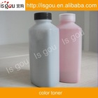High quality Universal color toner powder for DELL 5110 / 5100 / 5200 / 5130 / 7130