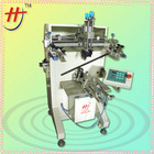CE Approved Cylindrical bucket screen printing machine for sale(HS-350R)