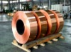GOOD CONDUCTIVITY CABLE COPPER