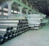 stainless steel pipe 304