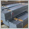 Flat Bar ( Steel Flat Bar Carbon flat bar)