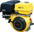 CE15 hp 419CC Gasoline Engine
