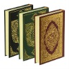 coloful quran book
