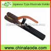 300A-500A Japanese type Electrode Holder/Welding Plier