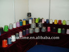 20S spun polyester yarn colours doped recycle
